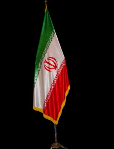 Image result for پرچم تشریفات و چاپ ان